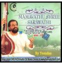 Mamavathu Shree Sarawathi (Classical Vocal Live) - KJ Yesudas CD