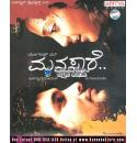 Manasaare - 2009 Audio CD