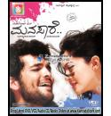 Manasaare - 2009 Video CD