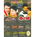 Kannada Mp3 Collections