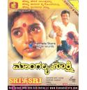 Mangalya Sakshi - 1995 Video CD