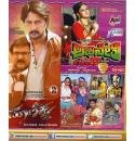 Abhinetri - Maanikya - Dil Rangeela Songs MP3 CD