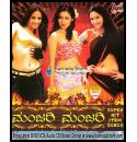 Manjari Manjari - Hot Item Songs from Kannada Films MP3 CD