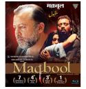 Maqbool - 2003 (Hindi Blu-ray)