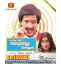 Meese Hotha Gandasige Demandappu Demand - 1999 Video CD