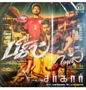 Mersal - Bigil - Sarkar (Vijay Tamil Hits) Audio CD