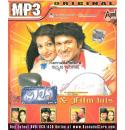 Milana & Latest Kannada Film Hits Songs MP3 CD