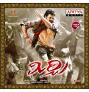 Mirchi - 2013 Audio CD
