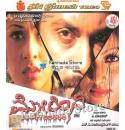 Mohini 9886788888 - 2006 Video CD