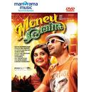 Money Ratnam - 2014 DD 5.1 DVD