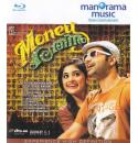 Money Ratnam - 2014 (Malayalam Blu-ray)