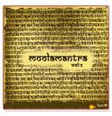 Moolamantra Vol 2 (Spiritual) Audio CD