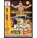 Mooru Guttu Ondu Sullu Ondu Nija - 2009 Video CD