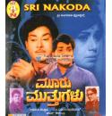Mooru Muthugalu - 1970 Video CD
