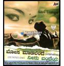 Mosa Madalende Neenu Bandeya - Love Pathos Songs MP3 CD