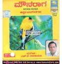 Mouna Raaga (Kannada Light Music) - HK Narayana Audio CD