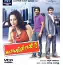 Mr. Duplicate - 2011 Video CD
