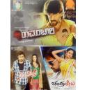 Ajith - Mr & Mrs Ramachari - Chandralekha Combo DVD
