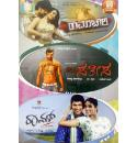 Kwatle Sathisa - Mr & Mrs Ramachari - Raam Combo DVD