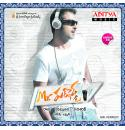 Mr. Perfect - 2011 Audio CD