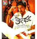 Mr Theertha - 2010 Video CD