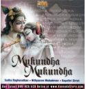 Mukundha Mukundha (Classical Vocal) - Various Artists Audio CD