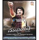Muniya - 2009 Video CD