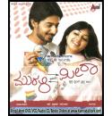 Murali Meets Meera - 2011 Audio CD