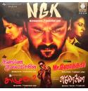 NGK - Ayogya - Mr. Local - Kazhuku 2 - Kanne Kalaimaane Audio CD