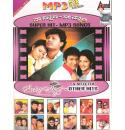 Naa Ninnali Nee Nannali - Superhit Songs MP3 CD