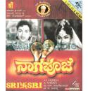 Nagapooja - 1965 Video CD
