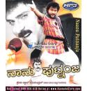 Naanu Putnanja - Crazy Star V. Ravichandran Hits MP3 CD