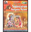 Nadaswaram - Kalyana Melam Songs (Intrumental) MP3 CD