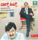 The Nags - Anant and Shankar Nag Hits