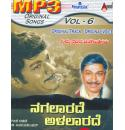 Nagalarade Alalarade - Dr. Rajkumar MP3 CD
