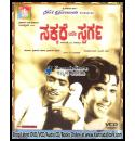 Nakkare Ade Swarga - 1967 Video CD