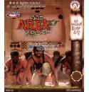 Nam Areal Ondina - 2010 Video CD