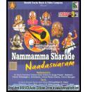 Naadaswaram - Nammamma Sharade (Instrumental) MP3 CD