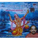 Nammamma Sharade - Sri Vidyabhusana Thirtharu Audio CD