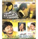 Nanda Loves Nanditha-Hudugaata-Cheluvina Chithtara Video Songs