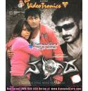 Nanda - 2009 Video CD