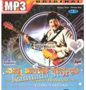 Vol 63-Nanna Haadu Nannadu (Vishnuvardhan Hits) MP3 CD