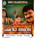 Narada Vijaya - 2010 Video CD