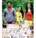 Nee Naadenaa - 2014 Audio CD