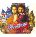 Neelakanta - 2006 Audio CD