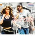 Nenu Naa Rakshasi - 2011 Audio CD