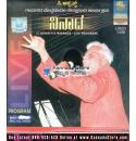 Ninada (Bhaavageethe Live) - C. Ashwath Audio CD