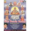 Nitya Devatha Stotram - Sanskrit Devotional MP3 CD