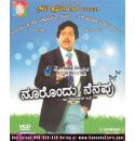 Vishuvardhan Video Songs Hits - Noorondu Nenapu Video CD
