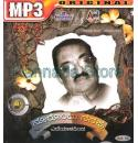 Vol 58-Noorondu Nenapu - RN Jayagopal Hits MP3 CD